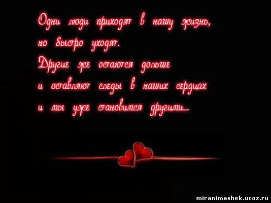 Lt b gt открытки lt b gt день святого валентина валентинки день