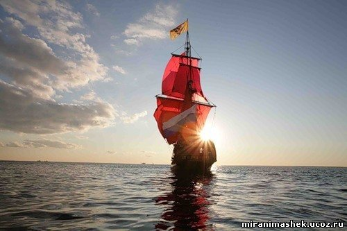 Корабли, лодки Картинки, рисунки