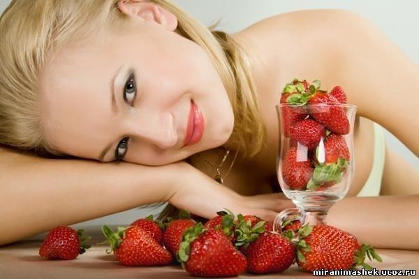 анимационные картинки Ягоды, фрукты, открытки Ягоды, фрукты