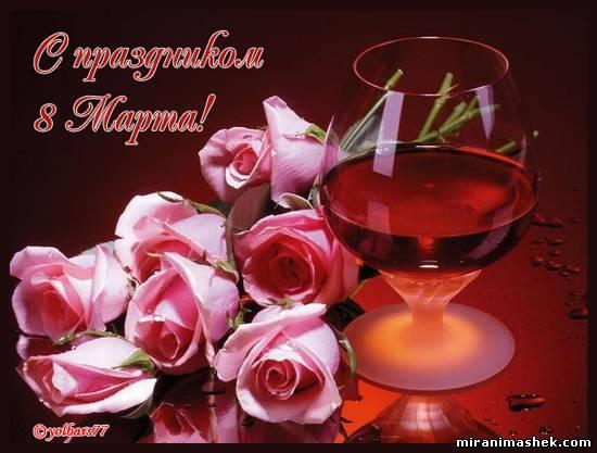 Поздравление романтичной женщине 38