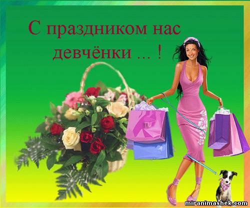 http://miranimashek.com/_ph/232/2/534604374.jpg