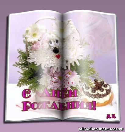 http://miranimashek.com/_ph/237/2/989310165.jpg