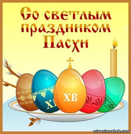 http://miranimashek.com/_ph/239/2/955772668.jpg