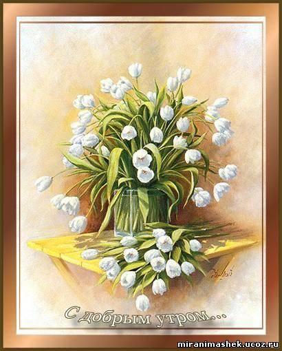 """Комментарии (стр. 1) - Схема вышивки  """"Букет белых тюльпанов """" - Схемы автора  """"zeloa """" - Вышивка крестом."""