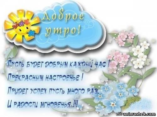 http://miranimashek.com/_ph/360/2/696040700.jpg