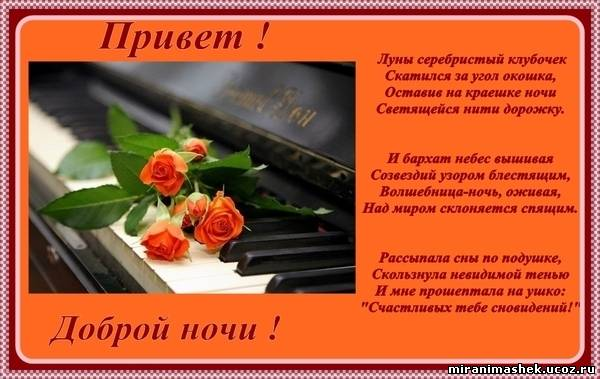 http://miranimashek.com/_ph/361/2/551257238.jpg