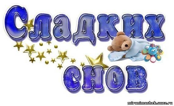 http://miranimashek.com/_ph/399/2/395144383.jpg
