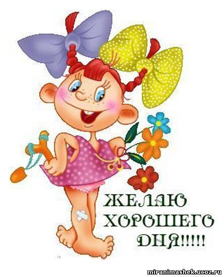 http://miranimashek.com/_ph/410/2/485473005.jpg