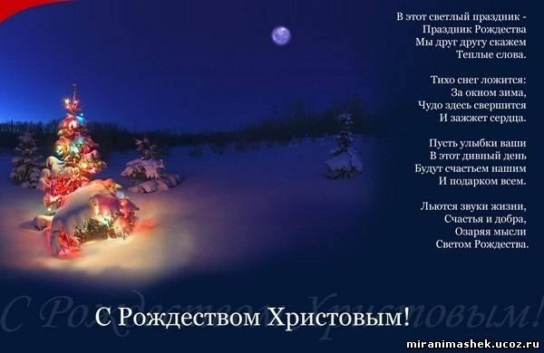 http://miranimashek.com/_ph/431/2/579238196.jpg