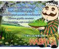 Поздравление с праздником Навруз