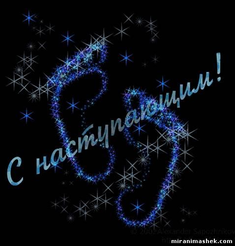 http://miranimashek.com/_ph/552/2/170813462.jpg