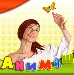 http://miranimashek.com/