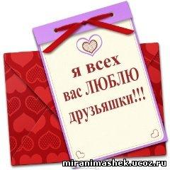 http://miranimashek.com/_ph/132/2/797576416.jpg