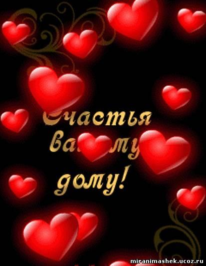 http://miranimashek.com/_ph/134/2/596612704.jpg