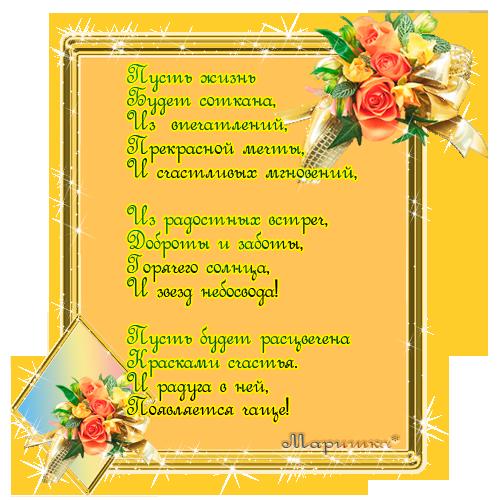 http://miranimashek.com/_ph/228/2/427447932.png
