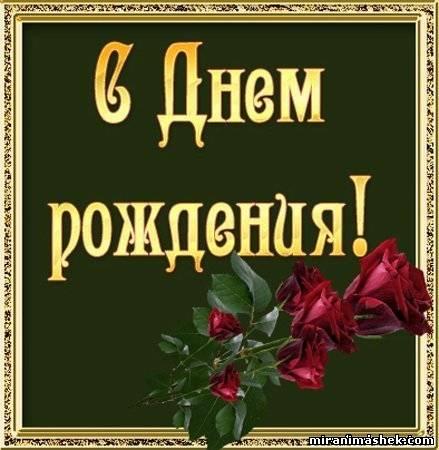 http://miranimashek.com/_ph/237/2/261041668.jpg