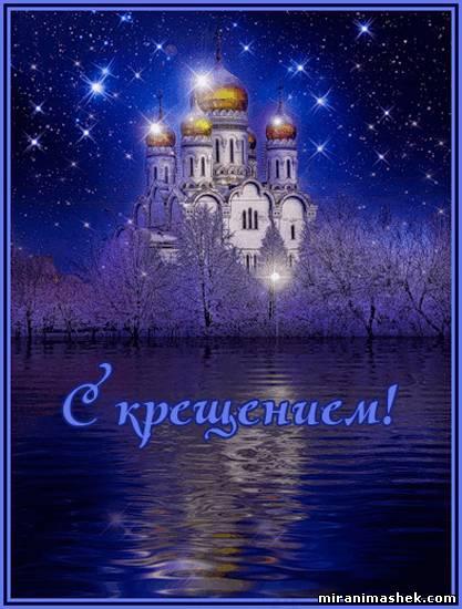 http://miranimashek.com/_ph/289/2/34887634.jpg